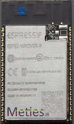 ESP32-WROVER مشخصات